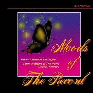 『レコードのムード』シネラマ映画「世界の七不思議」編 [APCD-7001]