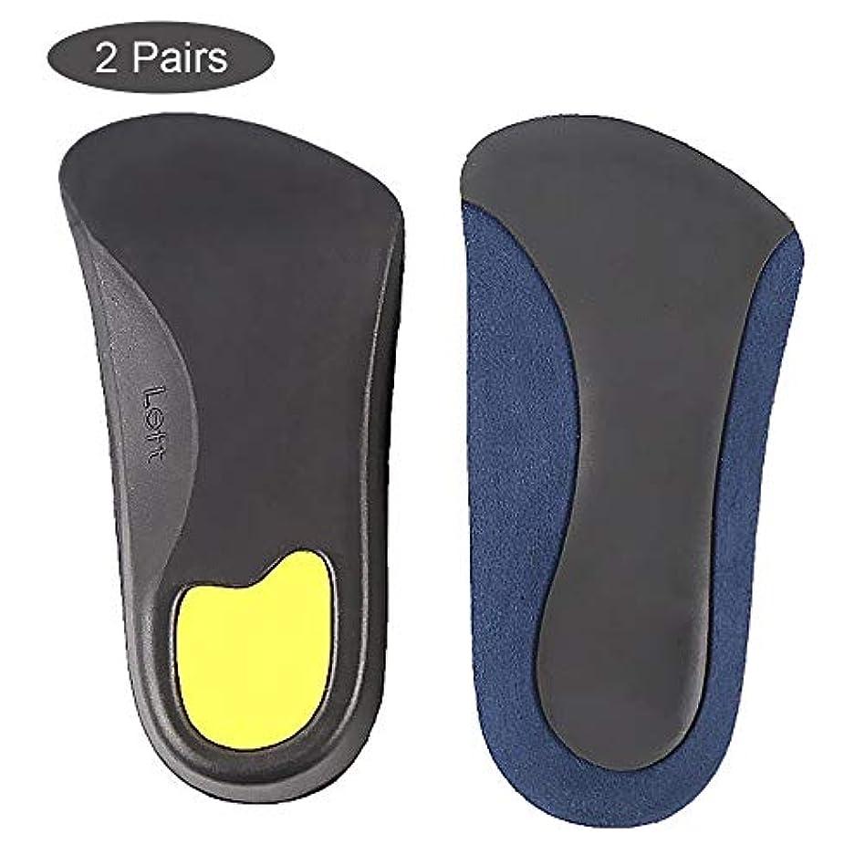 パイプレール意図的アーチサポートインソール2ペアオルソティックインソールトリートメントフラットフットフット痛みを軽減,M