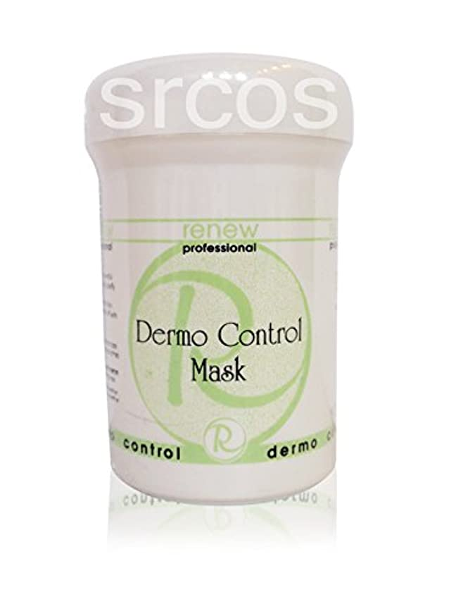 枕慎重に隠されたRenew Dermo Control Mask 250ml