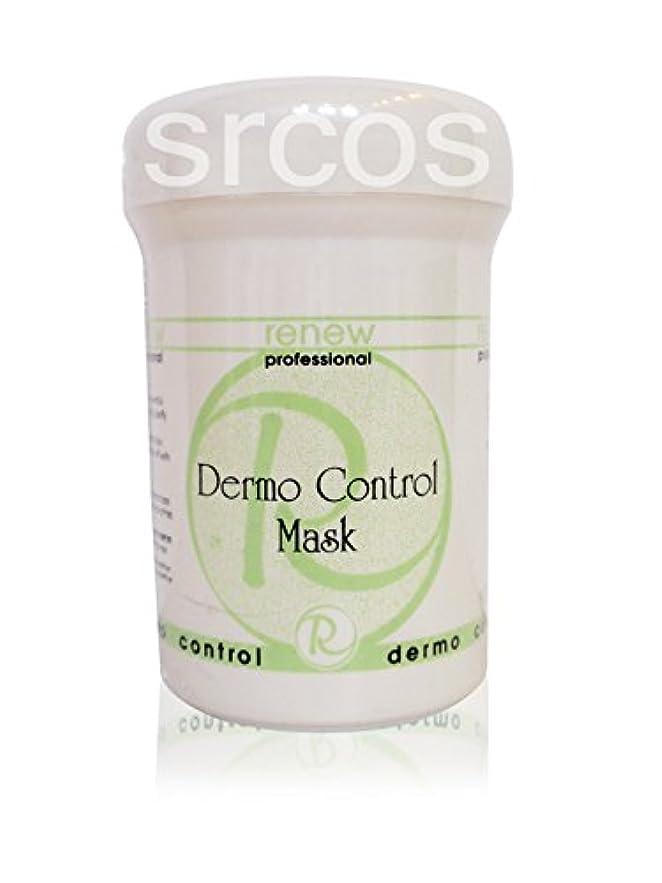 保険をかける袋道に迷いましたRenew Dermo Control Mask 250ml