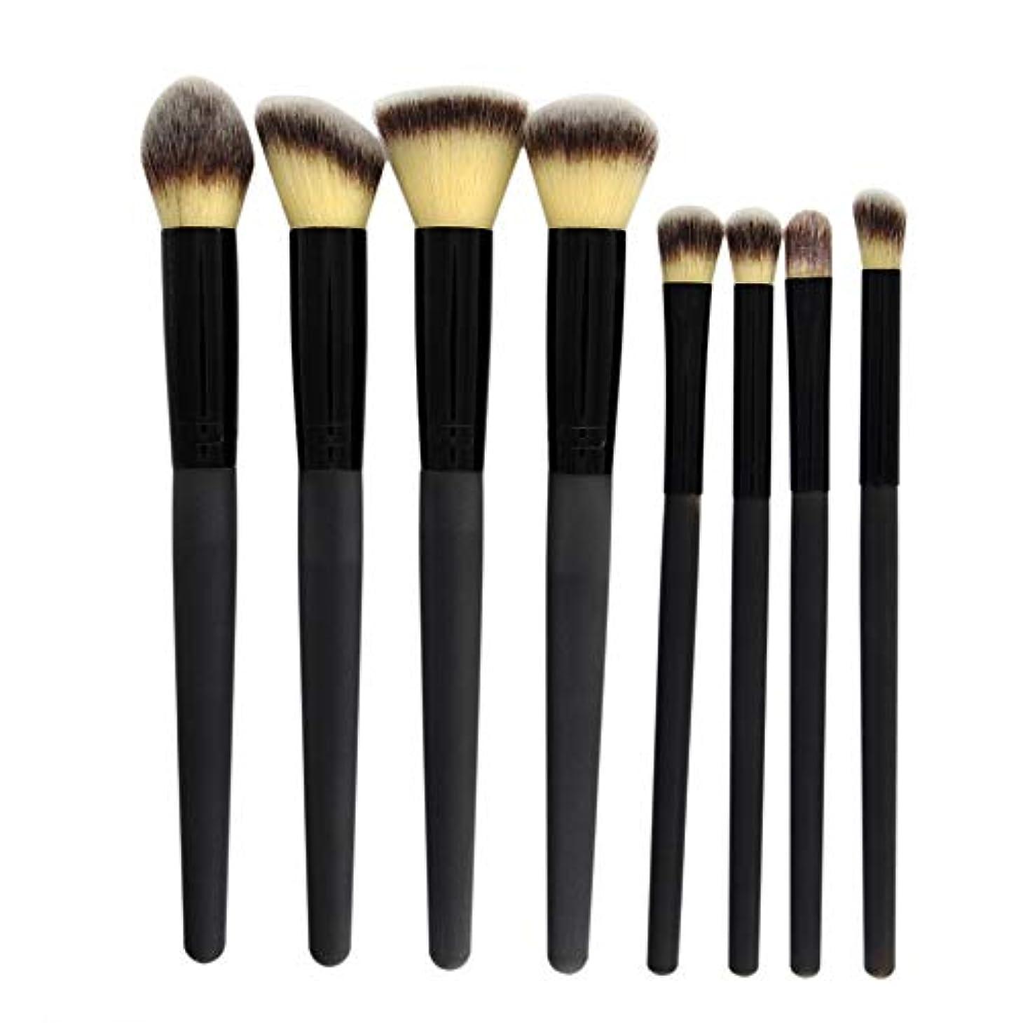 インレイバーごみ多機能 化粧ブラシセット 8本セット メイクブラシセット 人気 化粧筆 化粧ブラシ パウダーファンデーション アイシャドーブラシ 化粧品美容ツール (Color : ブラック, Size : S)