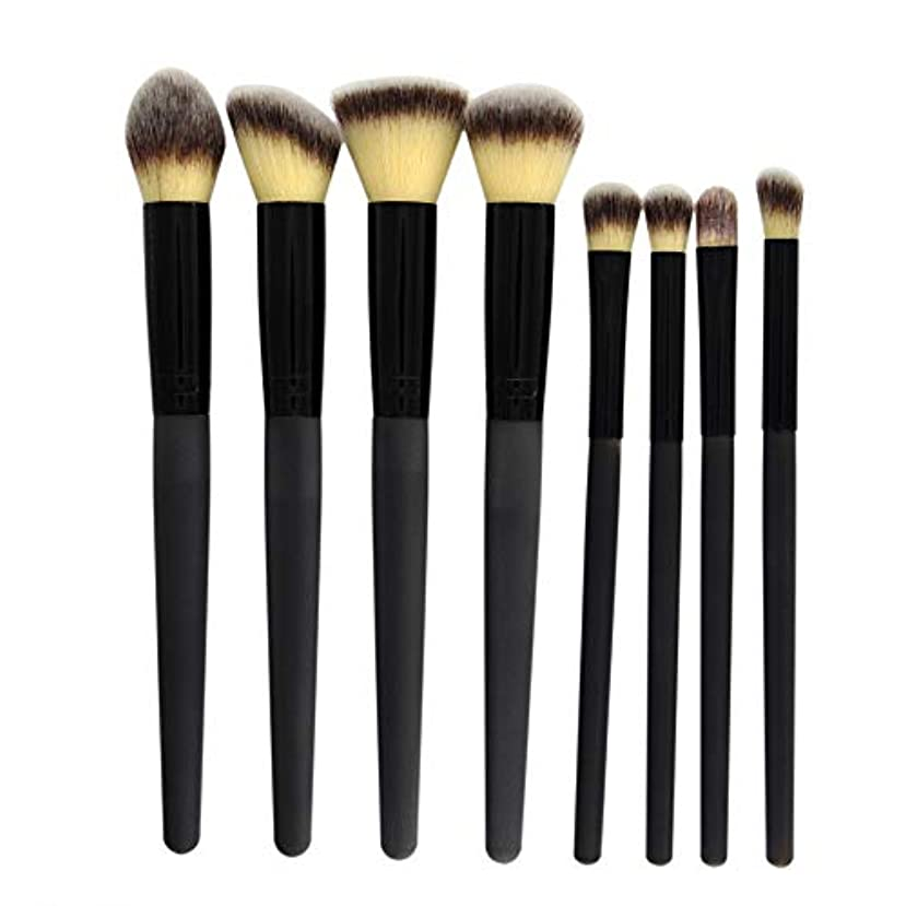 じゃない抽出豊富に多機能 化粧ブラシセット 8本セット メイクブラシセット 人気 化粧筆 化粧ブラシ パウダーファンデーション アイシャドーブラシ 化粧品美容ツール (Color : ブラック, Size : S)