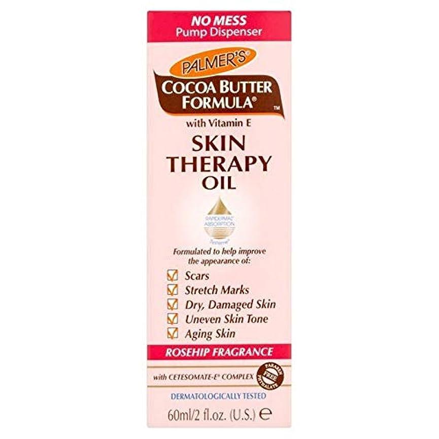 保存する突然の却下する[Palmer's ] パーマーの皮膚治療油、ローズヒップの香り60ミリリットル - Palmer's Skin Therapy Oil, Rosehip Fragrance 60ml [並行輸入品]