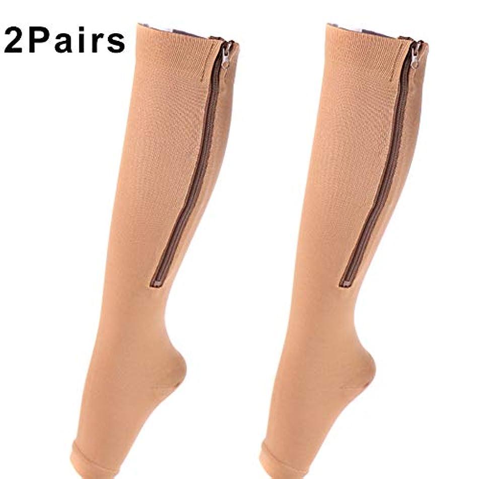 居間クーポンローブProfeel 圧縮ジップソックス、靴下、足の疲れを減らす、2対圧縮ジップソックス伸縮性のある足のサポートユニセックスオープントゥニーストッキング