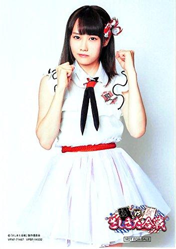 【西潟茉莉奈】 公式生写真 HKT48 vs NGT48 さしきた合戦 DVD封入
