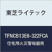 東芝ライテック 小形住宅用分電盤 Nシリーズ 家庭用燃料電池システム対応 60A 32-2 扉付 機能付 TFNCB13E6-322FCA