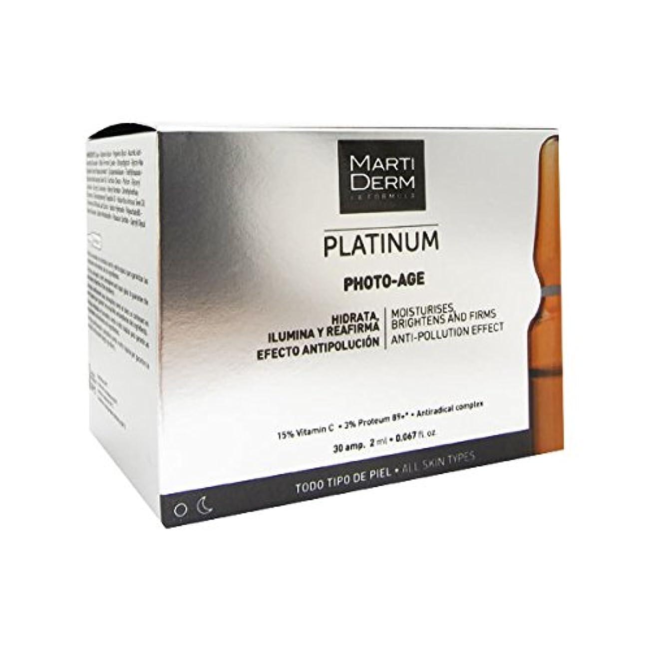家庭以前は機関Martiderm Platinum Photo-age 30ampx2ml [並行輸入品]