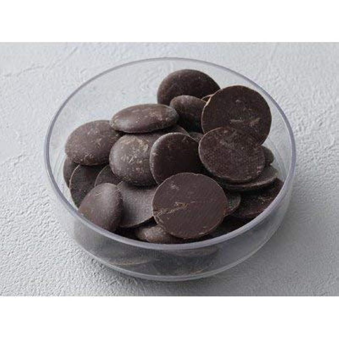ガソリン犯罪共和国cotta オリジナル ベルギー産チョコレート カカオ58 200g