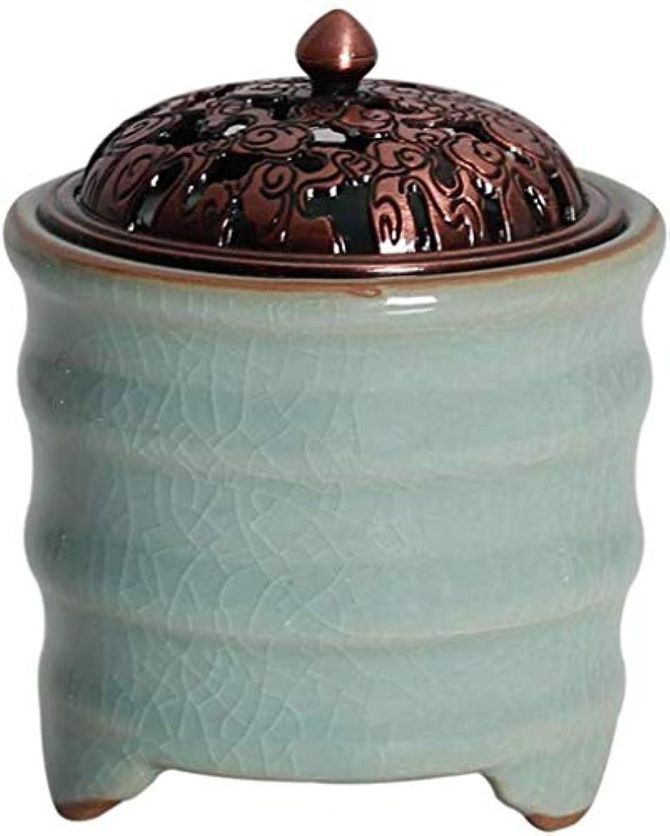 ゴミ箱ニコチンどれかMYTDBD 電気香炉ホームリビングルームエッセンシャルセラミックアロマセラピー炉 (Color : Blue Ice Cracking)