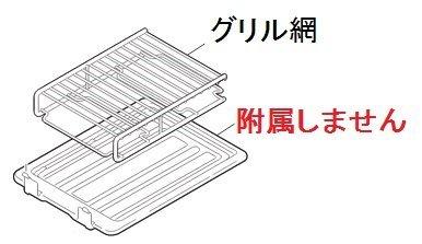 【部品】三菱 IHクッキングヒーター グリル網M266943...