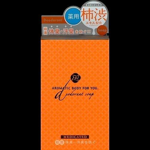 ペリカン 柿渋エキス配合 アロマティックBソープ 100g ×2セット