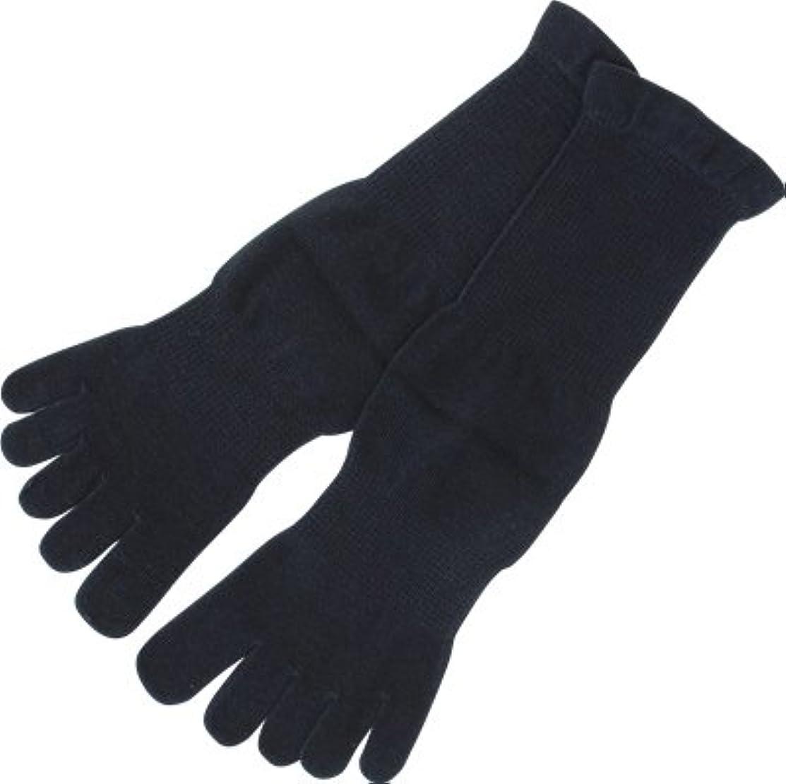 去る乱暴な検出可能フォロイング オーガニックコットン 裏糸なし5本指薄手ソックス 黒