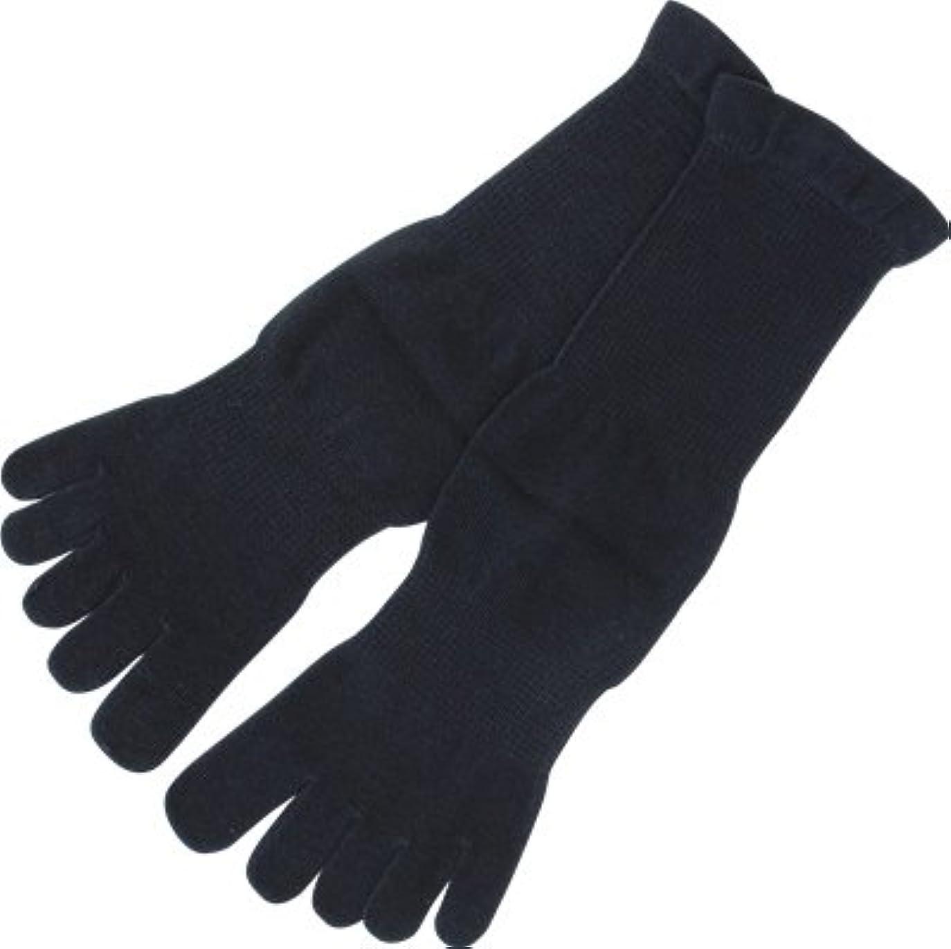 薄める森パプアニューギニアフォロイング オーガニックコットン 裏糸なし5本指薄手ソックス 黒