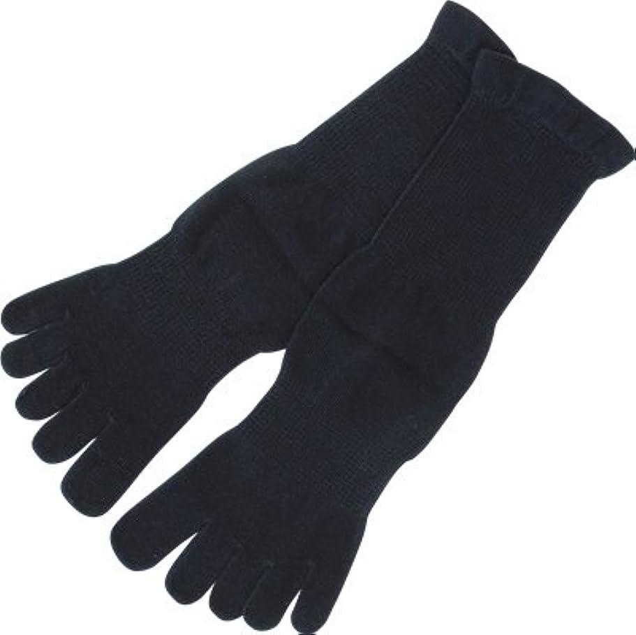 軸競う気怠いフォロイング オーガニックコットン 裏糸なし5本指薄手ソックス 黒