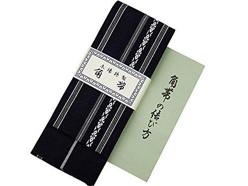 角帯 綿 献上柄 男帯 結び方ガイド付き 日本製 白/黒/紺 (紺)