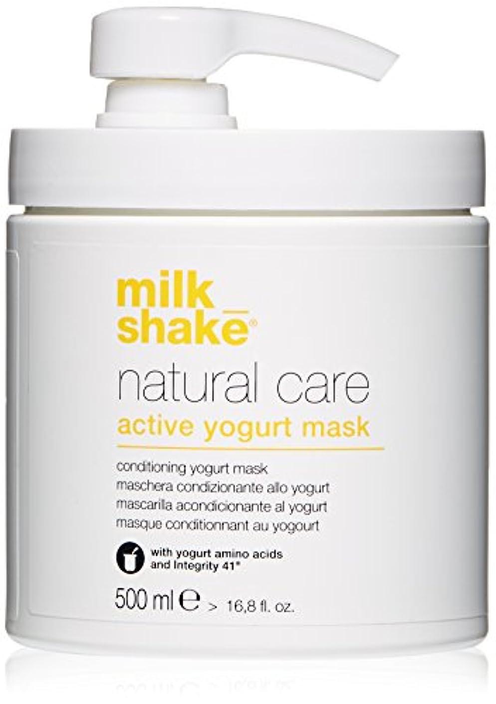 厚くする場合値するMilk Shake Active Yogurt Mask 500ml by Milk Shake