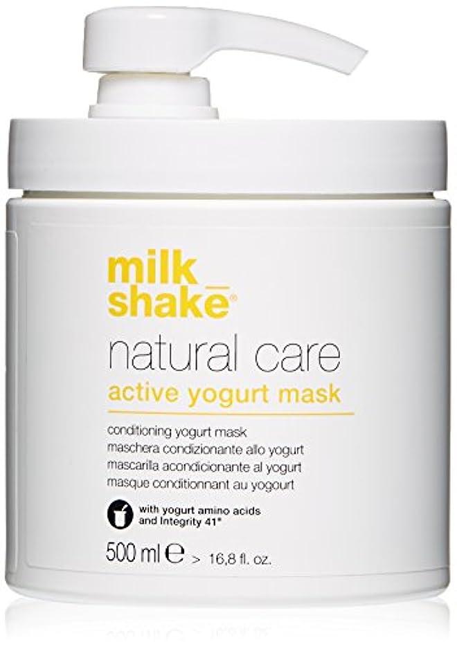 マウスピボット肝Milk Shake Active Yogurt Mask 500ml by Milk Shake