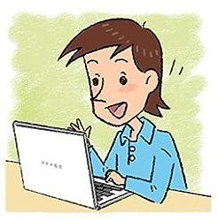 精子検査(精液検査) 検体採取キット 郵送検査サービス 3回検査パック(写真なし、郵送費込み)