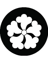 家紋シール 五つ鉄線紋 布タイプ 直径40mm 6枚セット NS4-1131