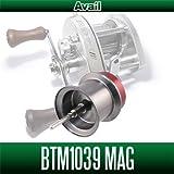 【Avail/アベイル】 シマノ バンタムマグキャスト100,10用 マイクロキャストスプール BTM1039MAG シルバー