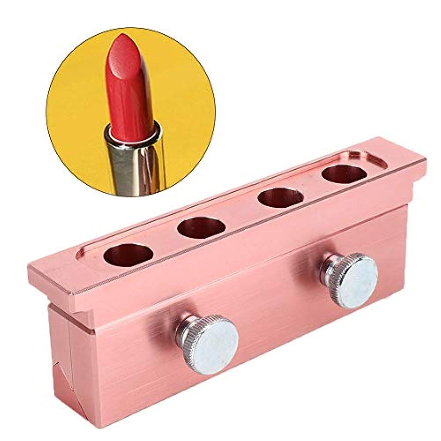キャンプなめらか数学的なDIYの口紅型、口紅のシリコーン型セット、12.1mm 4穴の二重使用くちばしタイプDIYの口紅型の化粧品のリップクリームメーカー(ローズゴールド)