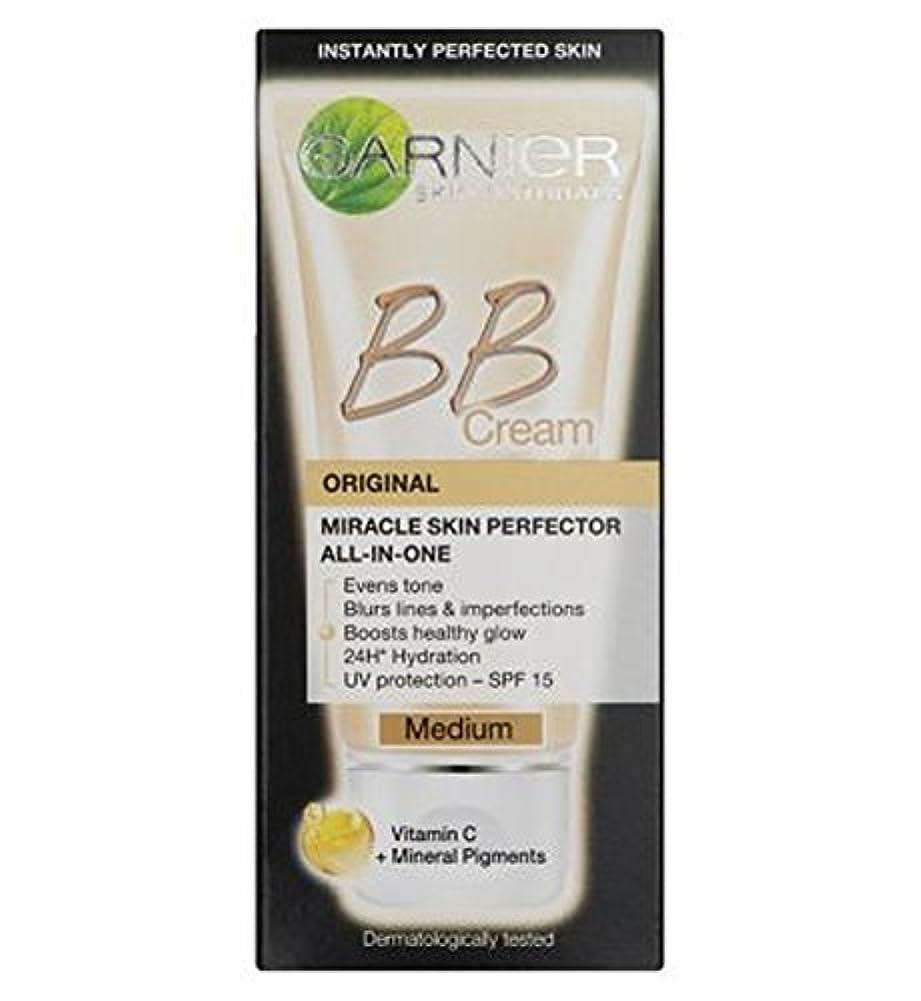 中にと組むアシストGarnier Skin Perfector Daily All-In-One B.B. Blemish Balm Cream Medium 50ml - 毎日オールインワンB.B.ガルニエスキンパーフェク傷バームクリーム...