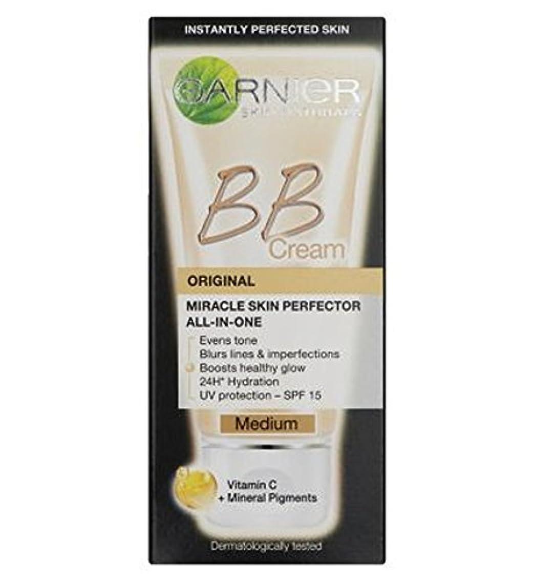 閉塞モットー差し迫った毎日オールインワンB.B.ガルニエスキンパーフェク傷バームクリーム培地50ミリリットル (Garnier) (x2) - Garnier Skin Perfector Daily All-In-One B.B. Blemish...
