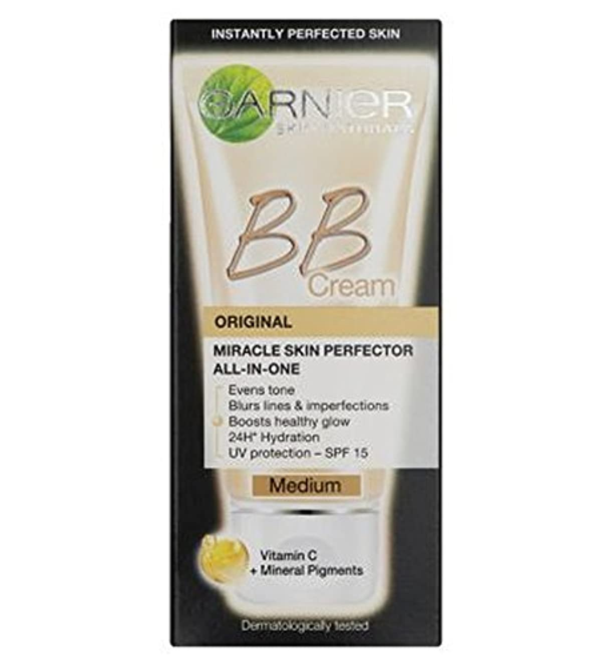 フラッシュのように素早く定刻薬局Garnier Skin Perfector Daily All-In-One B.B. Blemish Balm Cream Medium 50ml - 毎日オールインワンB.B.ガルニエスキンパーフェク傷バームクリーム...