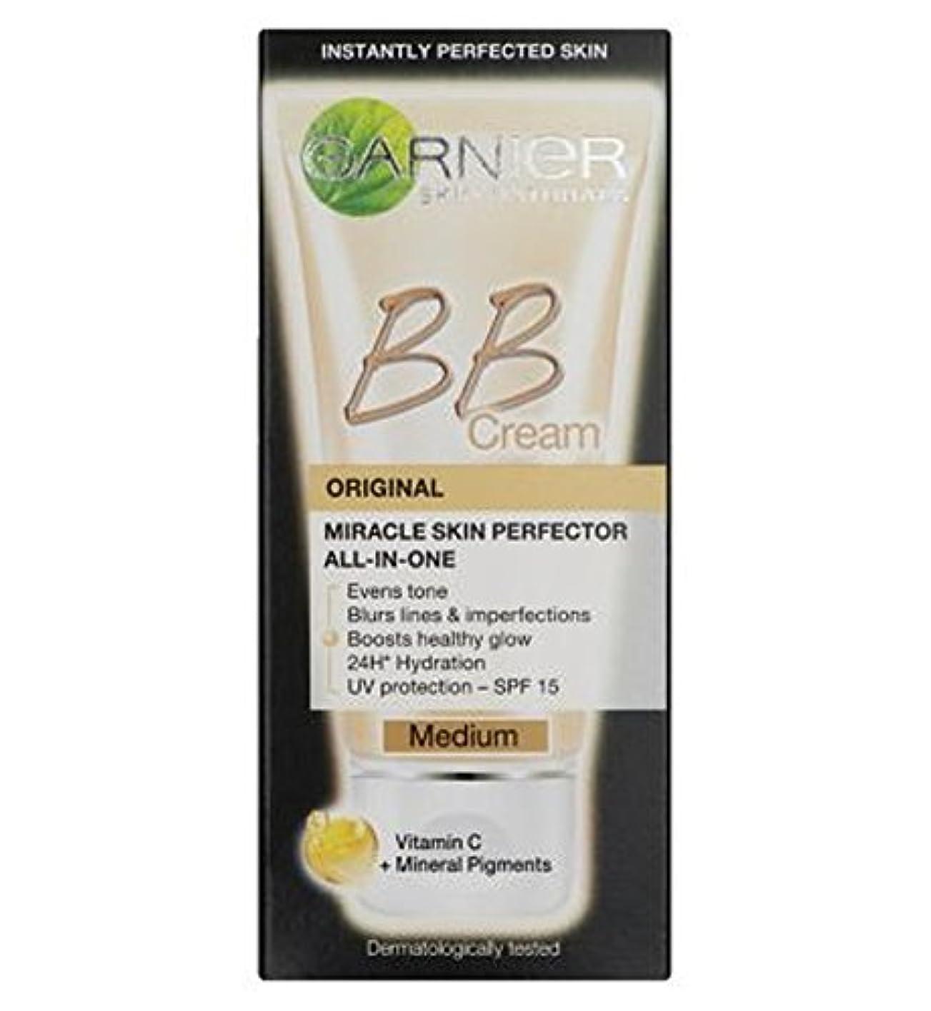 ボトル保有者フレームワークGarnier Skin Perfector Daily All-In-One B.B. Blemish Balm Cream Medium 50ml - 毎日オールインワンB.B.ガルニエスキンパーフェク傷バームクリーム...