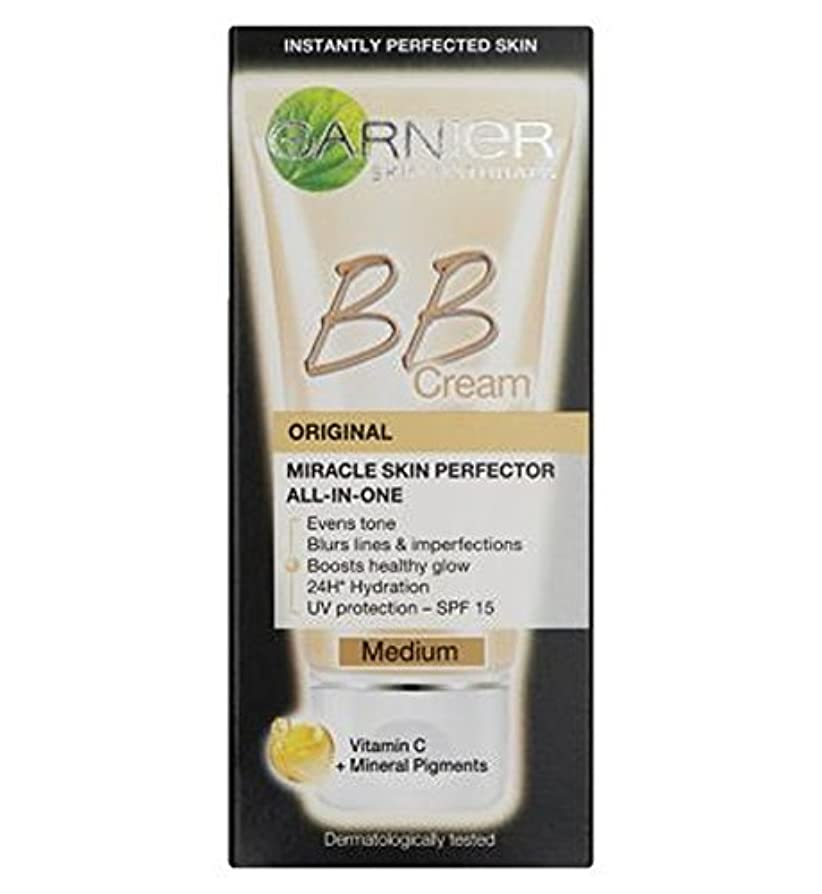 汚染する女性軽量Garnier Skin Perfector Daily All-In-One B.B. Blemish Balm Cream Medium 50ml - 毎日オールインワンB.B.ガルニエスキンパーフェク傷バームクリーム...