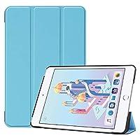 iPad mini 5/iPad mini 4用手帳型レザーケース/保護ケースカバー/上質/横開き/スタンドカバー/軽量/薄型/自動スリープ (スカイブルー)