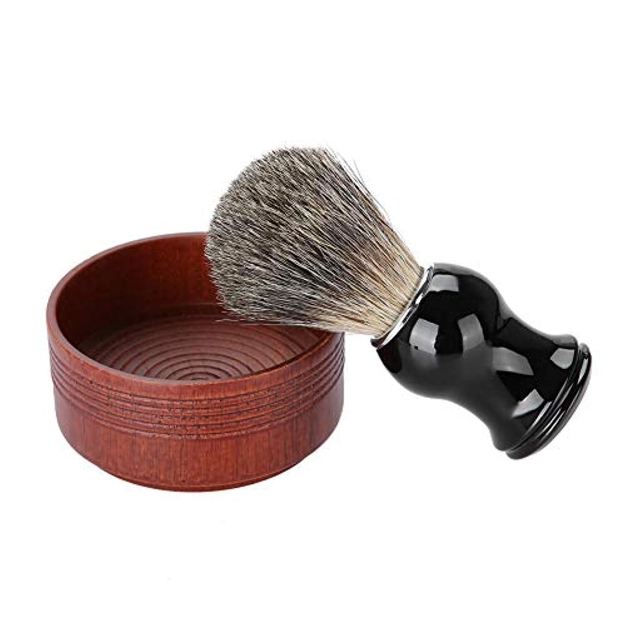 半球ライフルリングレットシェービングツールセット、高品質アナグマシェービングブラシと便利な男性の日常生活のニーズに合わせてパンを剃るために使用されるオーク材のボウル