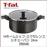 ティファール IHホームシェフ・エクセレンス シチューパン 24cm T-fal E50046
