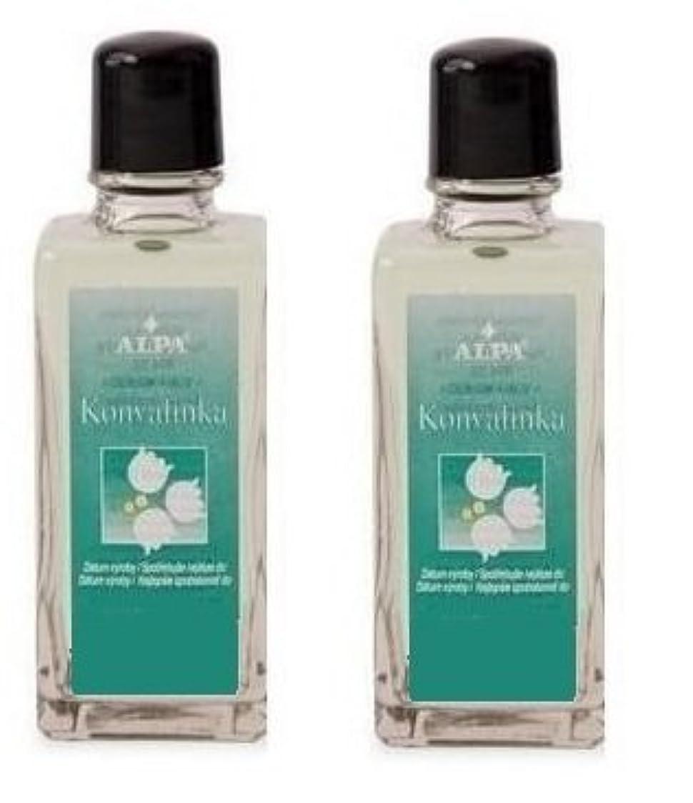 説明する足首机スズラン 女性のための香水 2個 (2 x 50ml) [海外直送品] [並行輸入品]