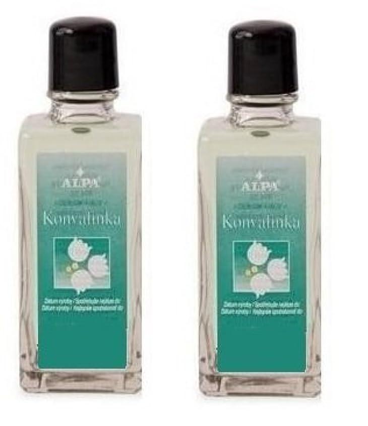 真似る規模溶けるスズラン 女性のための香水 2個 (2 x 50ml) [海外直送品] [並行輸入品]