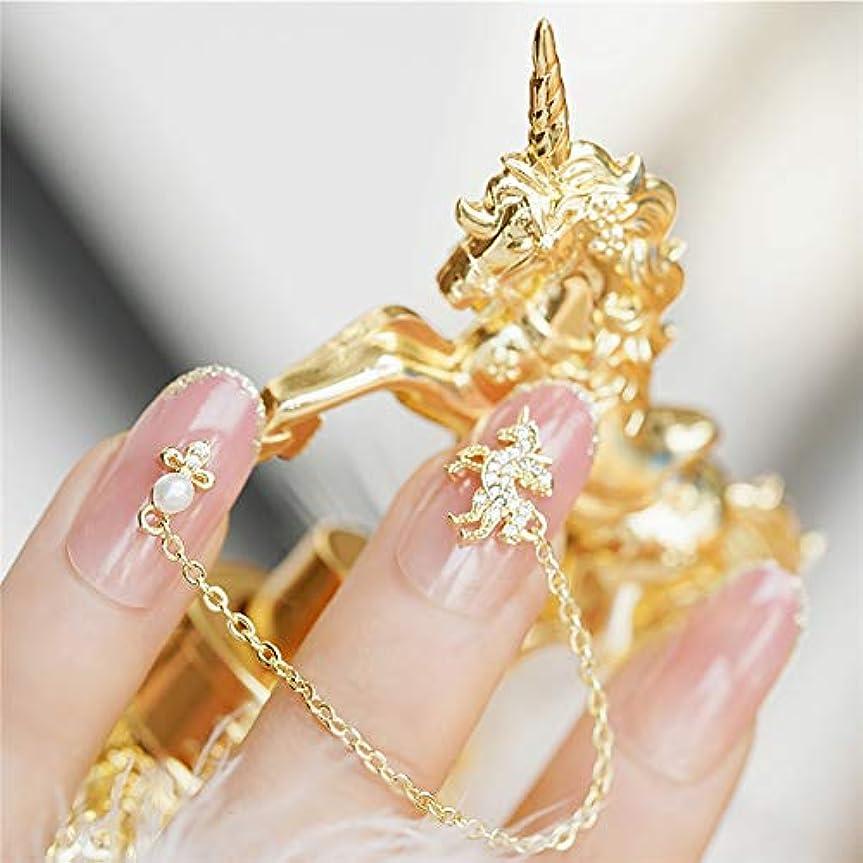 縁悪用親指SIFASHION ユニコーン 宝石 ペンダント プノンペン 桜ピンク 美しい手作りネイルアート 無地ネイルチップ 24PCS (ユニコーン)