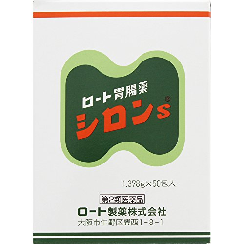 第2類医薬品 シロンS 50包