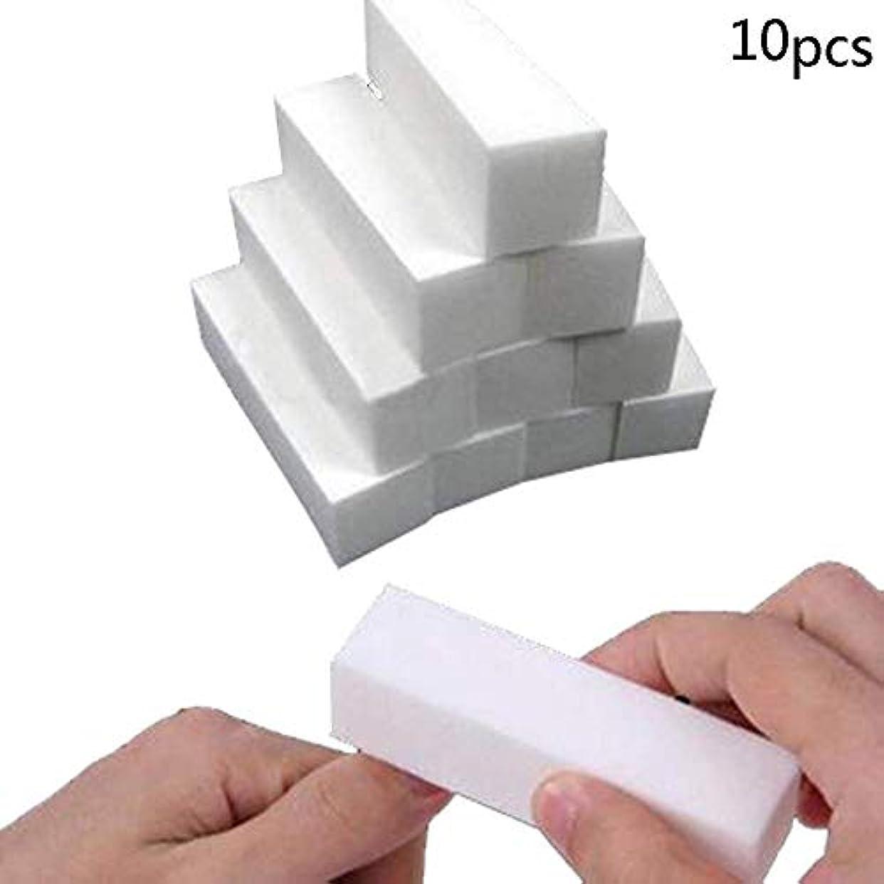 何なんとなくオンAmyou ネイルファイルプロフェッショナルネイルケアブロックホワイトポリッシャーサンディングブロックスポンジリントネイルアートヒントツール10個