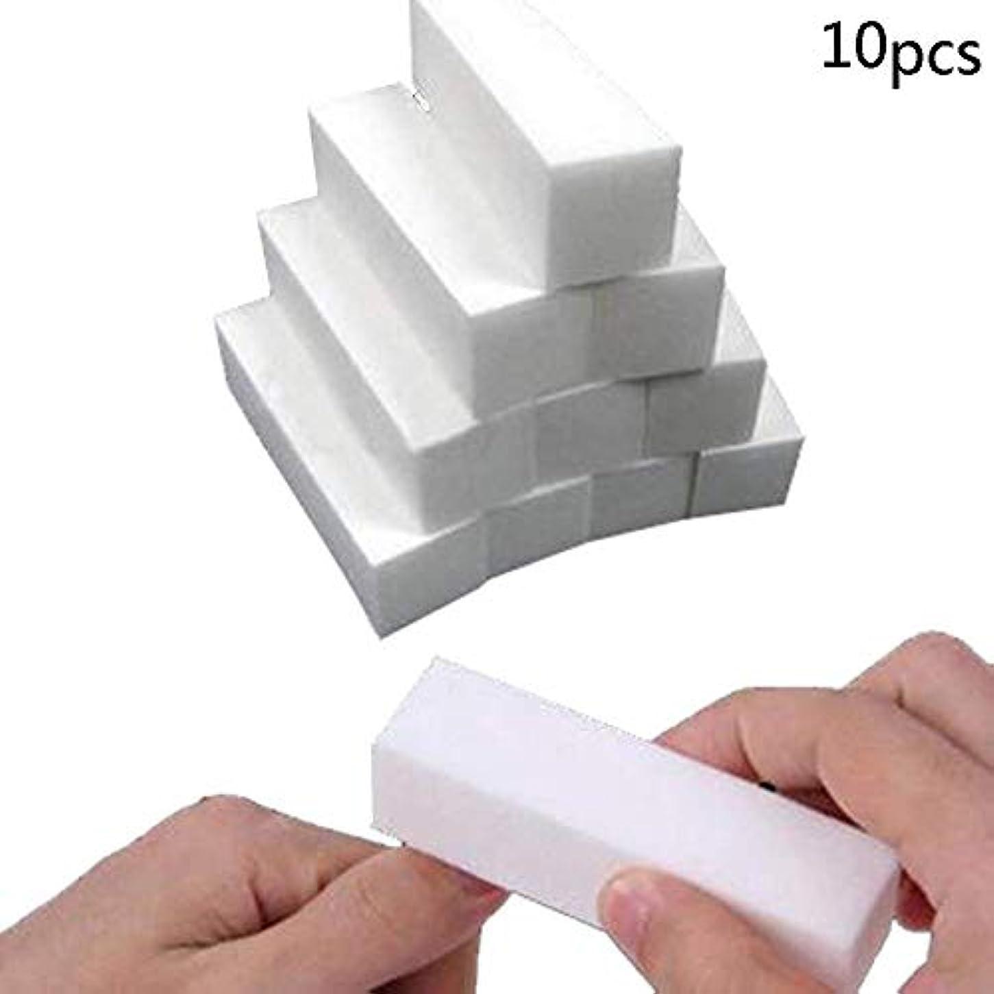 食用整然とした独裁者Amyou ネイルファイルプロフェッショナルネイルケアブロックホワイトポリッシャーサンディングブロックスポンジリントネイルアートヒントツール10個