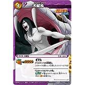 ミラクルバトルカードダス ミラバト ナルト NR01 大蛇丸 コモン NR01-31