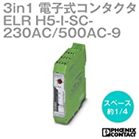 フェニックスコンタクト ELR H5-I-SC-230AC/500AC-9 電子式コンタクタ 3 in 1 (正転+逆転+モータ保護)