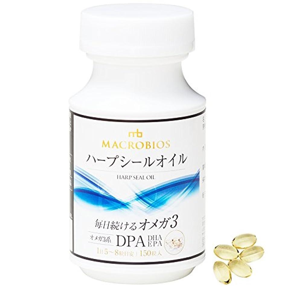 誇張する海岸土砂降りハープシールオイル 150粒 (アザラシ油) DPA DHA EPA オメガ3 サプリメント (1個)