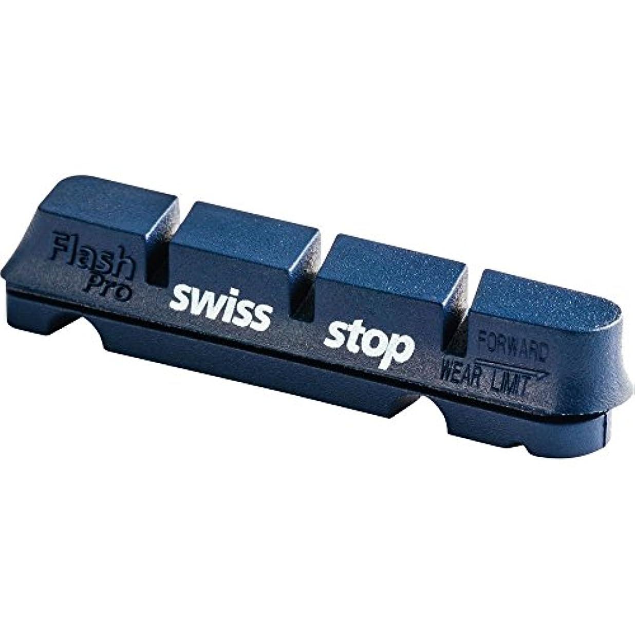 ためらうバックとらえどころのないSWISS STOP(スイスストップ) FLASH PRO BXP アルミリム用ブレーキシュー [並行輸入品]