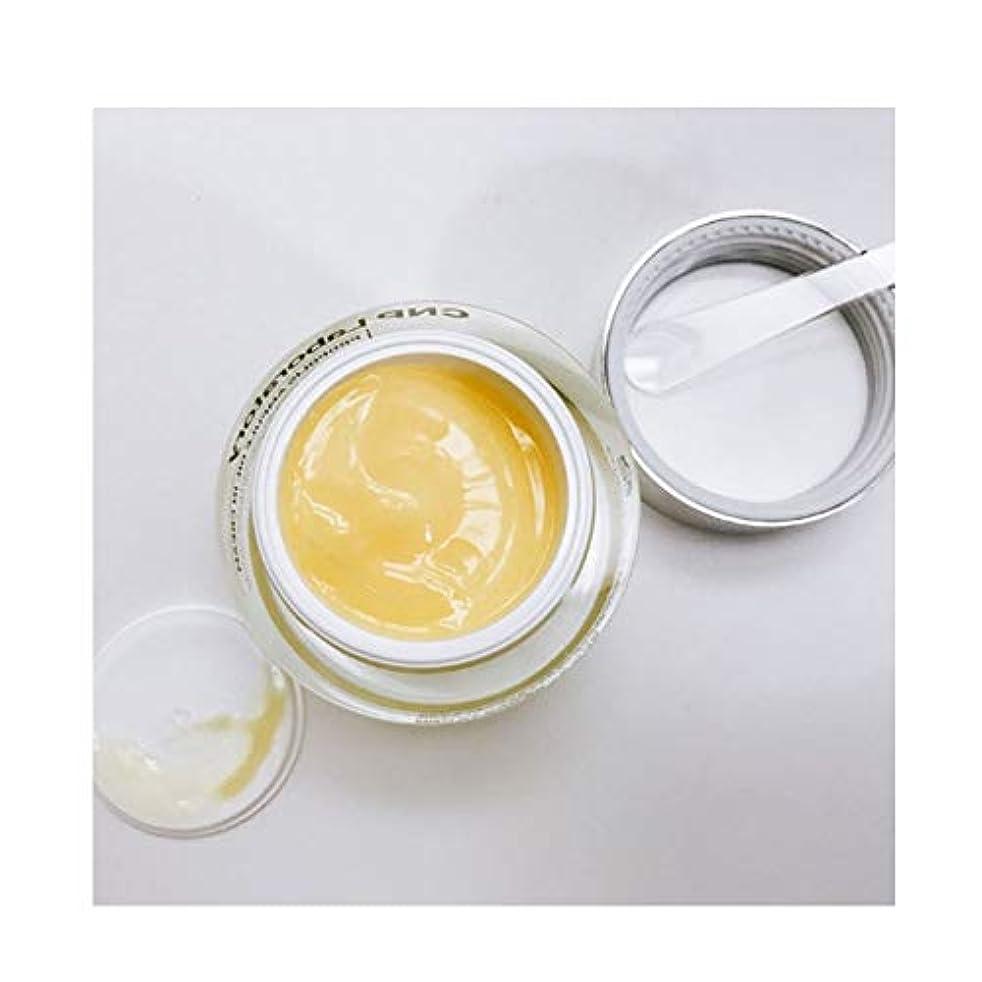 主流境界確執CNP Laboratory プロポリスアンプルオイル?イン?クリーム50ml韓国コスメ、CNP Laboratory Propolis Ampule Oil in Cream 50ml Korean Cosmetics...