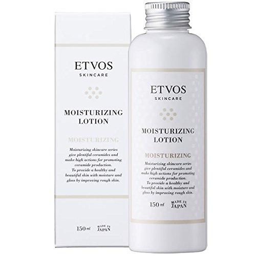 ETVOS(エトヴォス) モイスチャライジングローション