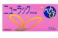 【第2類医薬品】ニューラック 100錠