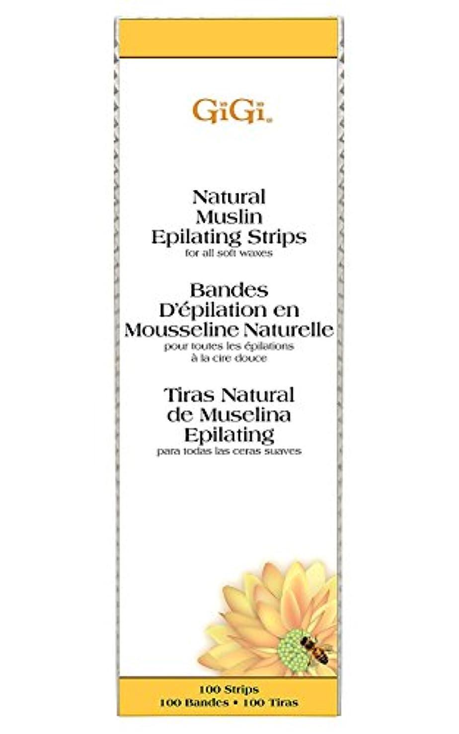 正当なしかしながらアイデアGIGI Natural Muslin Epilating Strips (Large) - GG0610 (並行輸入品)