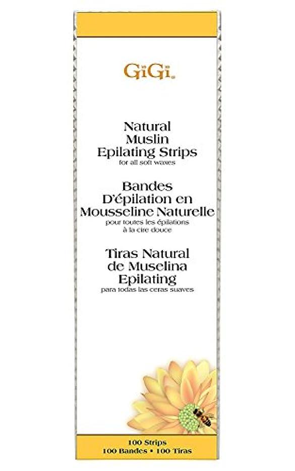 役立つフランクワースリー同情的GIGI Natural Muslin Epilating Strips (Large) - GG0610 (並行輸入品)