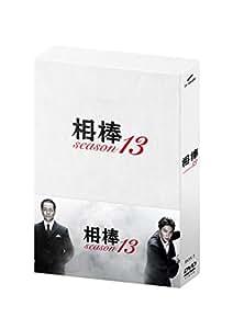相棒season13 DVD-BOXII(5枚組)