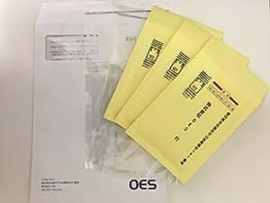 (株)OES 郵送での精子検査(精液検査) 送料無料 検体採取キット 写真付き3回検査パック(郵送費込み) フォトEX3